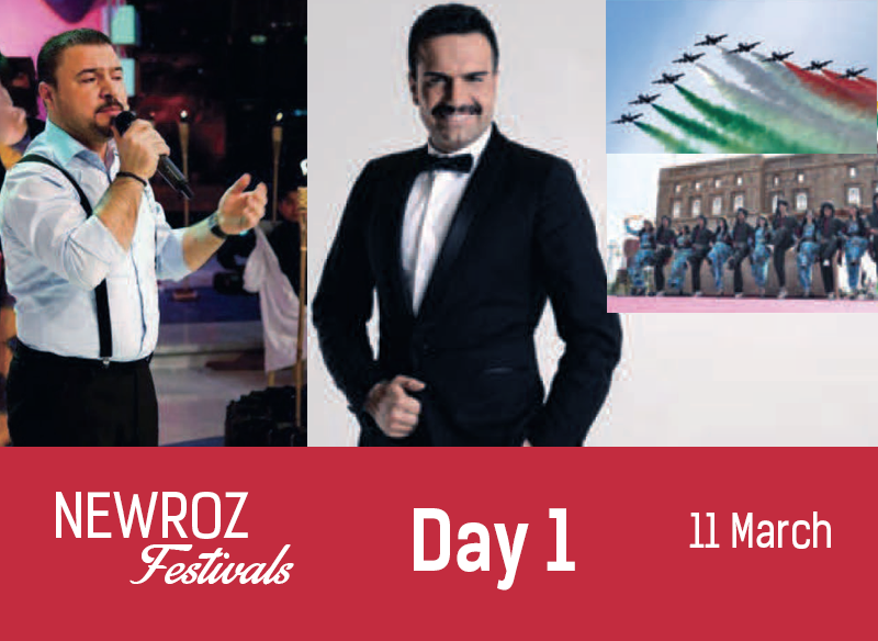 As we promised you to cover the 8th Hawler Festival this year, day by day,  here's the first day activities which is on the 11th of March, 2014 at  Shanidar ...