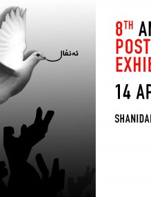 anfal poster
