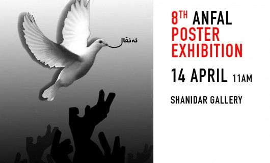 Anfal Poster Exhibition at Shanidar Gallery 14 April