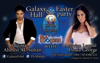 easterparty galaxy