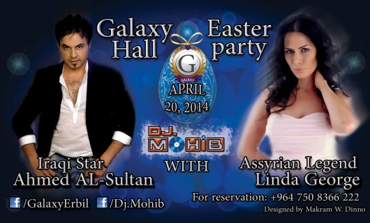 Easter Party at Galaxy Hall – Ainkawa 20 April