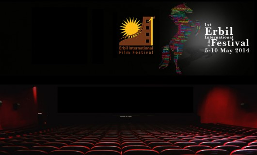 Erbil International Film Festival 5-10 May