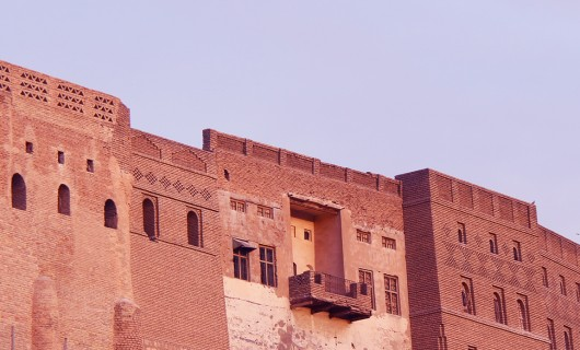 UNESCO listed Erbil Citadel to the World Heritage Sites