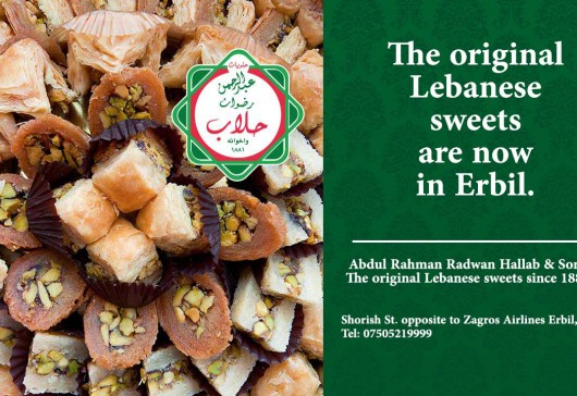 The Hallab Sweets is now in Erbil