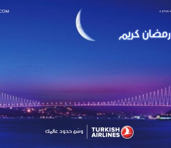 Turkish Airlines Ramadan Campaign EL
