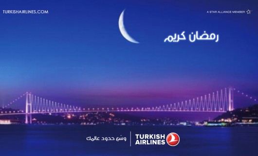 Ramadan Offer from Turkish Airlines