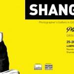 Shangal Photography Exhibit