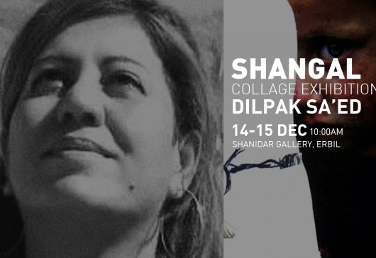 SHANGAL Collage Exhibition at Shanidar Gallery 14-15 December