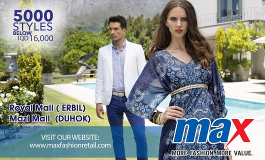 Spring 2015 Collections at MAX