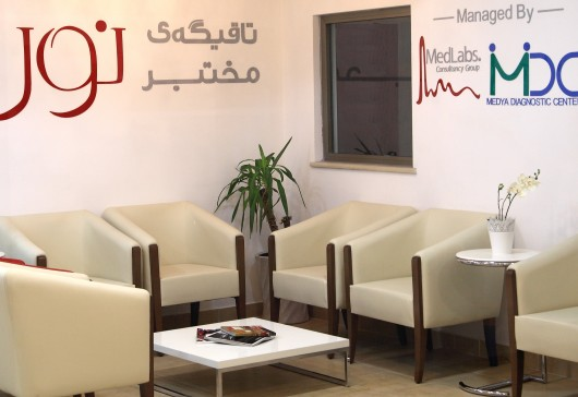 Physicians named Noor Laboratory as the most trusted lab on Doctors Street