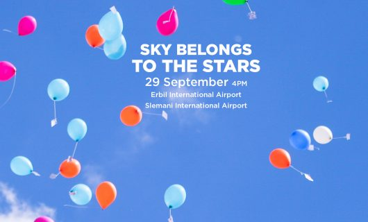 Sky Belongs to the Stars – 29 September